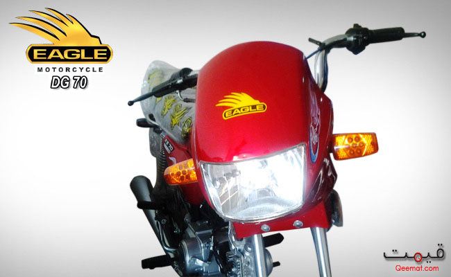 Eagle DG 70 Headlight