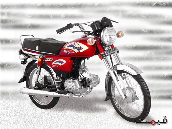 Eagle DG 70 Motorcycle Picture
