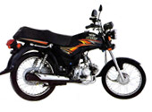 Road Prince Bullet Digital 70 Price in Pakistan