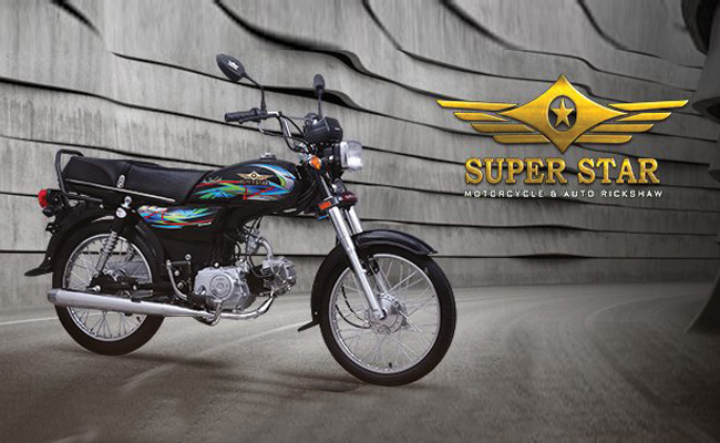 Super Star 2019 Black