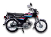 Super Star SS 70 Price