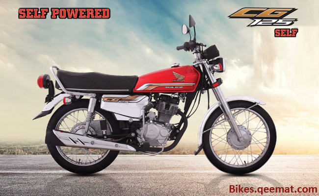 Honda CG 125s 2020 Red Color