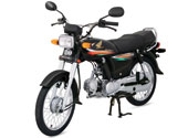 Honda CD 70 2016 Price