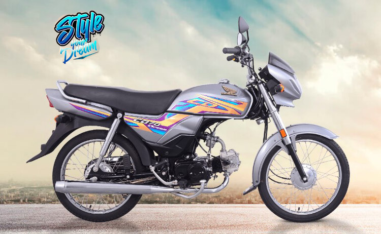 Honda CD Dream 2021 Picture