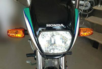 Honda CD Dream Headlight