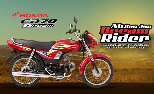 Honda CD Dream Bike Price In Pakistan