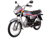 Honda CD 70 Dream 2018 Price