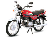 Honda CD100 2012 Price