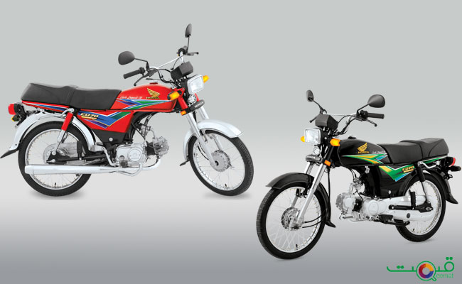 Honda CD 70 2012 Pictures