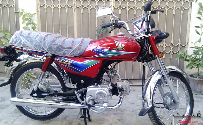 Honda CD 70 Red Color
