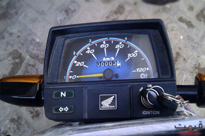 Honda CD 70 Speedometer