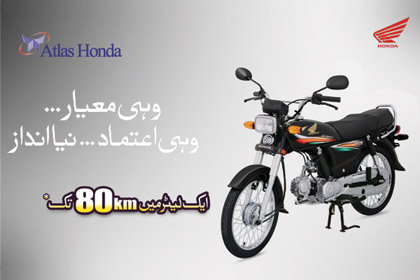 Honda CD70 2016 in Black Color