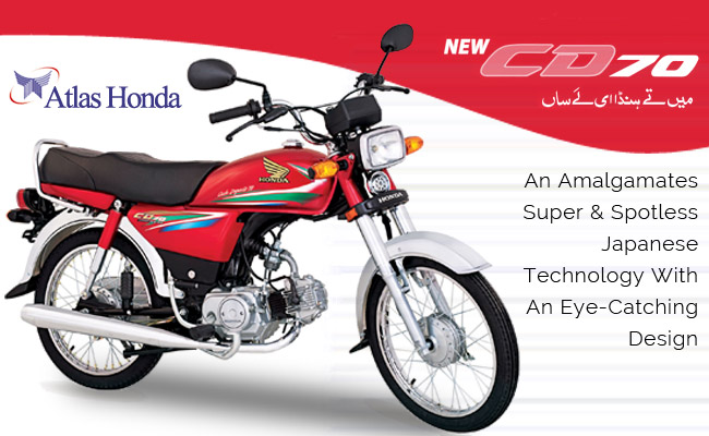 New Honda CD 70 2016