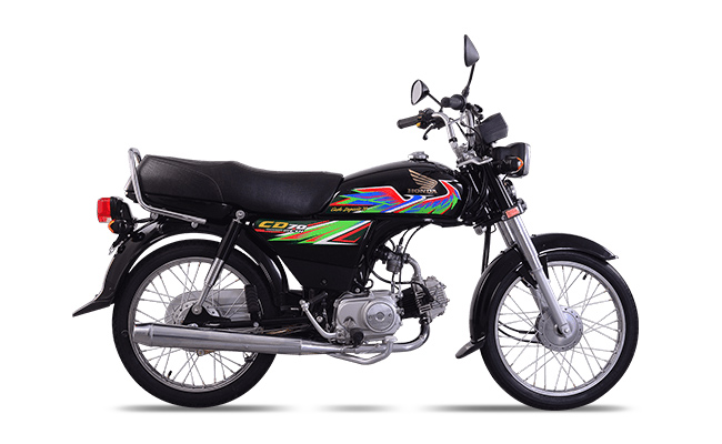 Honda CD 70 2021 Black
