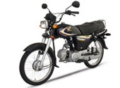 Honda CD 70 2015 Price