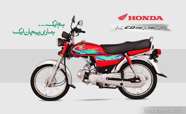 2018 honda 125 price. wonderful price hover effect new honda cd 70 2018 throughout honda 125 price 7