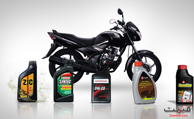 Best mobil oil for motorcycles Best price on motor oil