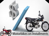 Advantage and disadvantages of bike on installments