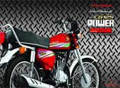 New Honda CG 125 2012 Has New Features and Style