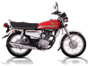 Suzuki GS 150SE 2017 Price in Pakistan