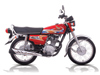 Honda CG 125 2017 Price in Pakistan