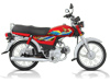 Honda CD 70 2018 Price