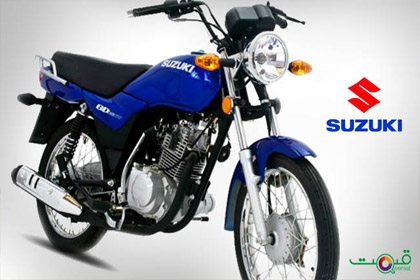 Suzuki GD110 Price in Pakistan
