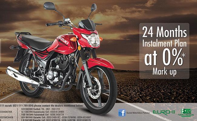 New Suzuki GR150 2018 in Pakistan - See The Price, Pics