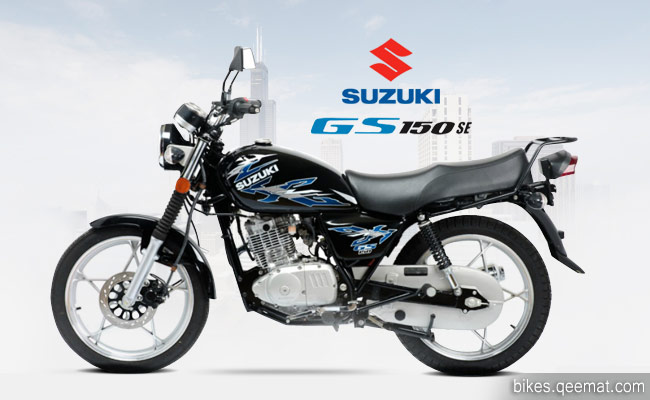 New Suzuki GS 150se - Review of New Model 2019 with Price Info