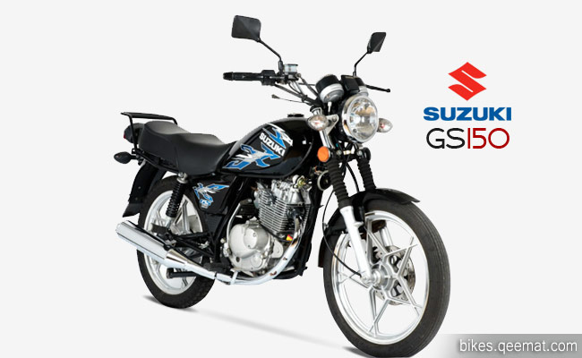 New Suzuki Gs 150se Review Of New Model 2017 With Price Info