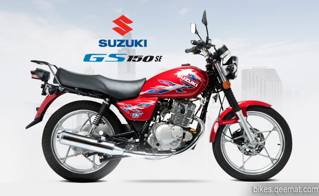 New Suzuki GS 150se - Review of New Model 2017 with Price Info