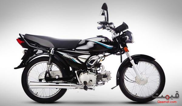 Suzuki Raider in Black Color