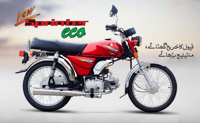 Suzuki Sprinter Eco Price In Pakistan