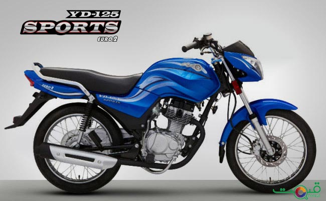 Dawood Yamaha  Price