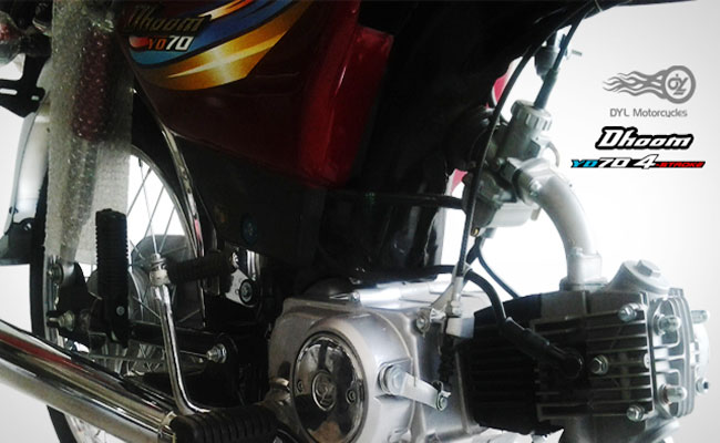 Yamaha Dhoom Engine