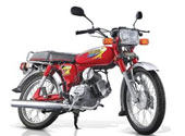 Yamaha YB100 Royale 2012 Price