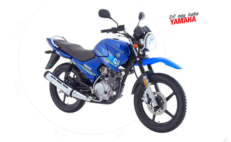 Yamaha YBR125G 2018 Blue Colour