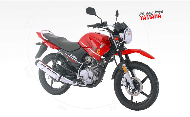 Yamaha YBR125G 2018 Red Colour