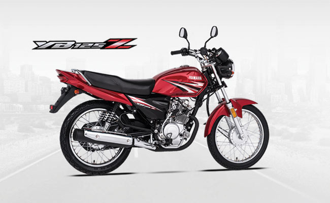 Yamaha YBR125Z 2020 Price in Pakistan